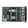 Configurator Dell PowerEdge R620, 8 SFF - 2 - Configurator Server - 1.071,00 lei