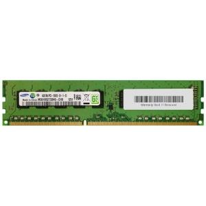Memorie Server 4 GB 1Rx8 PC3-14900E DDR3-1600 MHz Unbuffered  ECC - 1 - Server Memory - 214,20lei